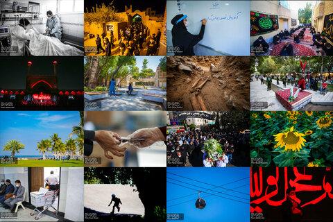 عکس های منتخب شهریور ماه خبرگزاری ایمنا
