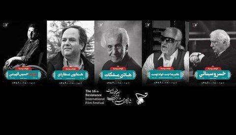 نکوداشت پنج سینماگر انقلاب و دفاع مقدس در افتتاحیه جشنواره مقاومت