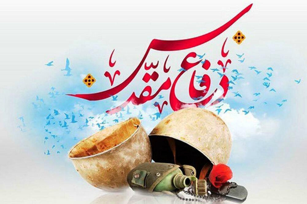 """تولید نماهنگ """"در پناه حسین (ع)"""" همزمان با آغاز هفته دفاع مقدس"""