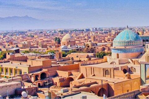 یزد؛ شهر یزدان