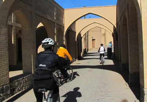 یک روز در شهر دوچرخهها