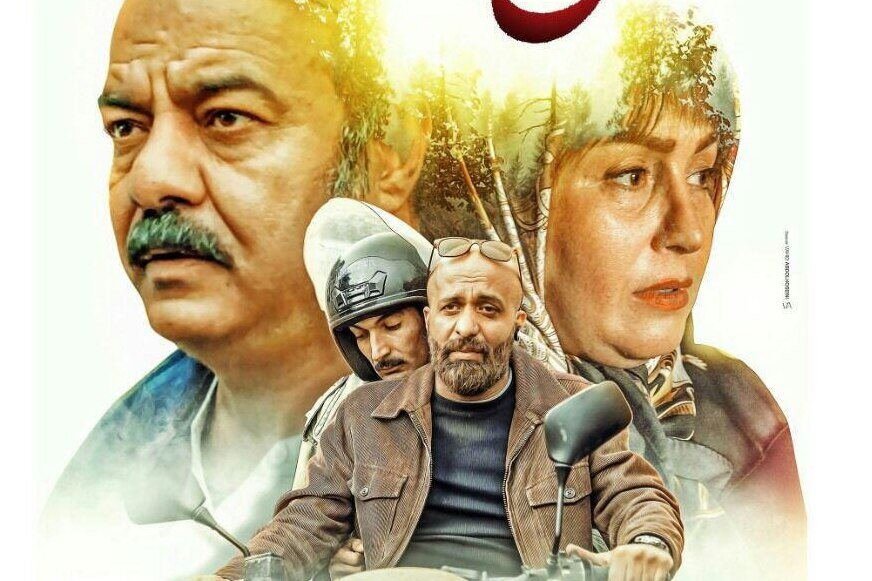 """Gold Runner"" directed by Touraj Aslani to be displayed online"