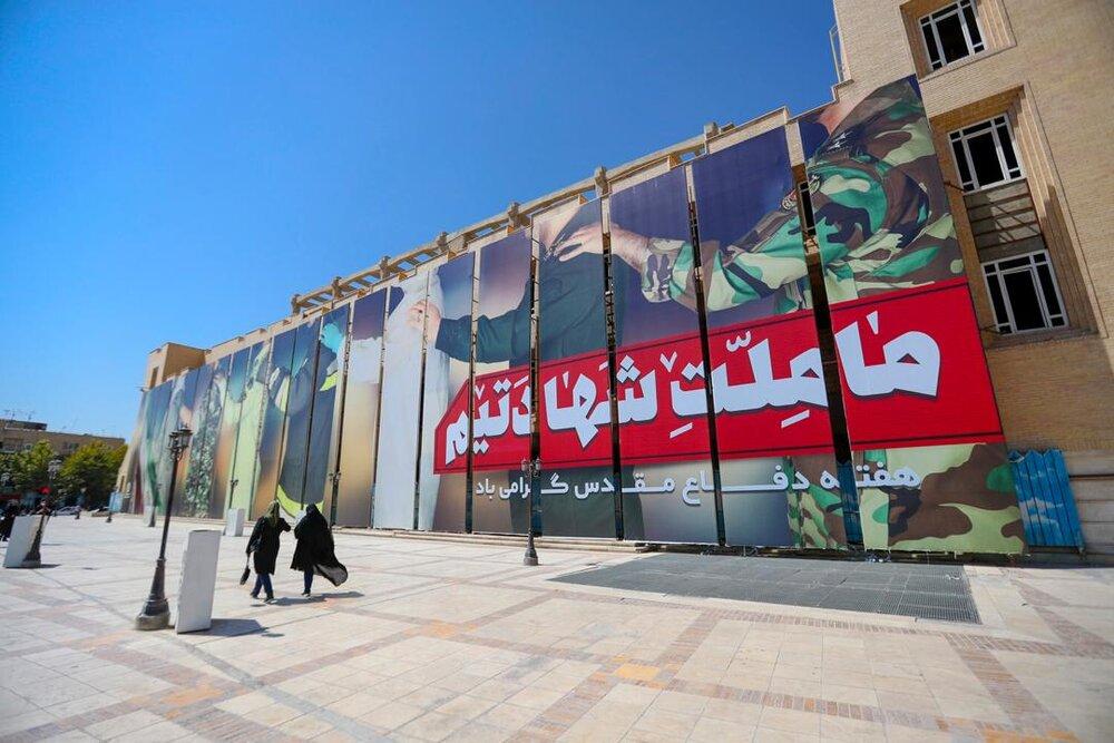 نصب ۵۰۰ المان دفاع مقدس در معابر و پلهای شهر اصفهان