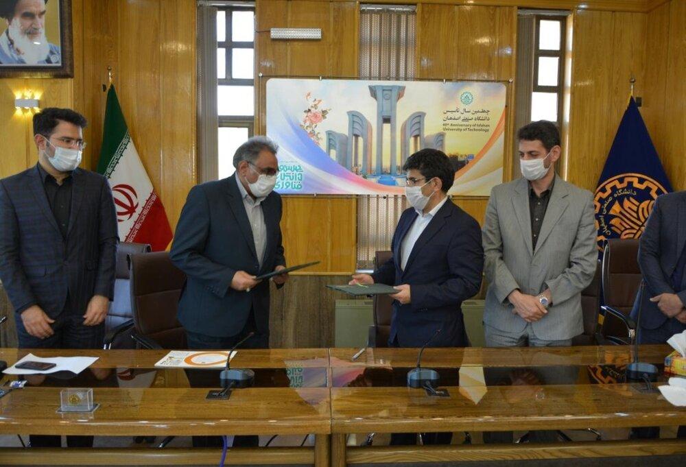 ایجاد آزمایشگاه تخصصی منطقهای راه و شهرسازی در دانشگاه صنعتی اصفهان