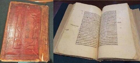 افزوده شدن کتاب خطی ۳۰۰ ساله به گنجینه کتابخانه ملی