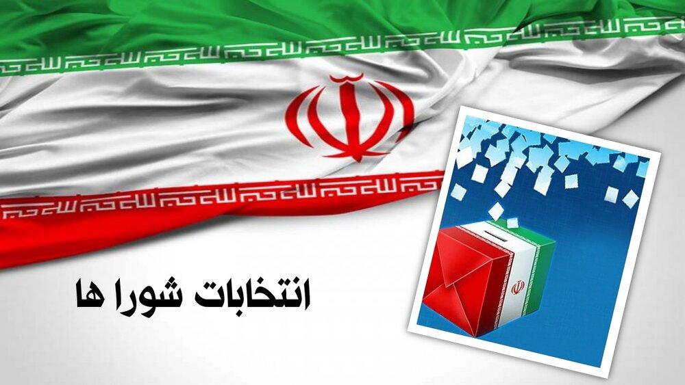 تعداد ثبت نام کنندگان شورای ششم در مازندران به ۱۳۶۹ نفر رسید