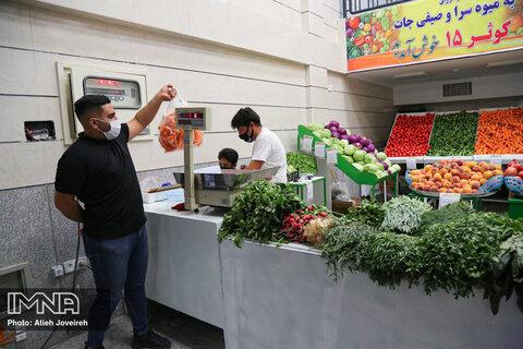 آیین افتتاح بازار روز کوثر 15