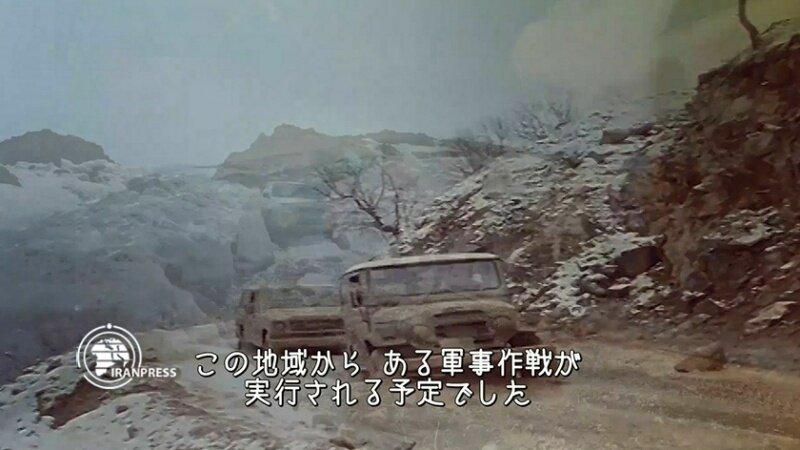 ترجمه مستند ۱۸ درصد به زبان ژاپنی
