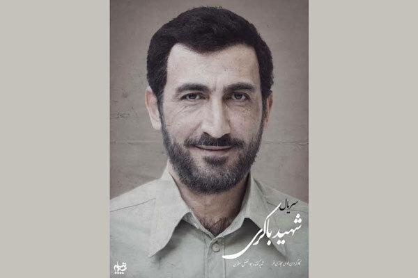 گریم هادی حجازیفر در شهید باکری رونمایی شد