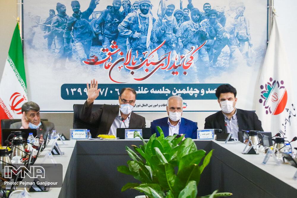 جزئیات جلسه امروز شورای شهر اصفهان
