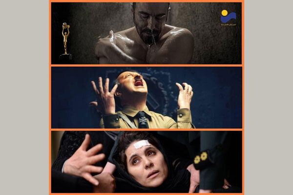 اعلان نامزدهای مسابقه عکس سینمای ایران