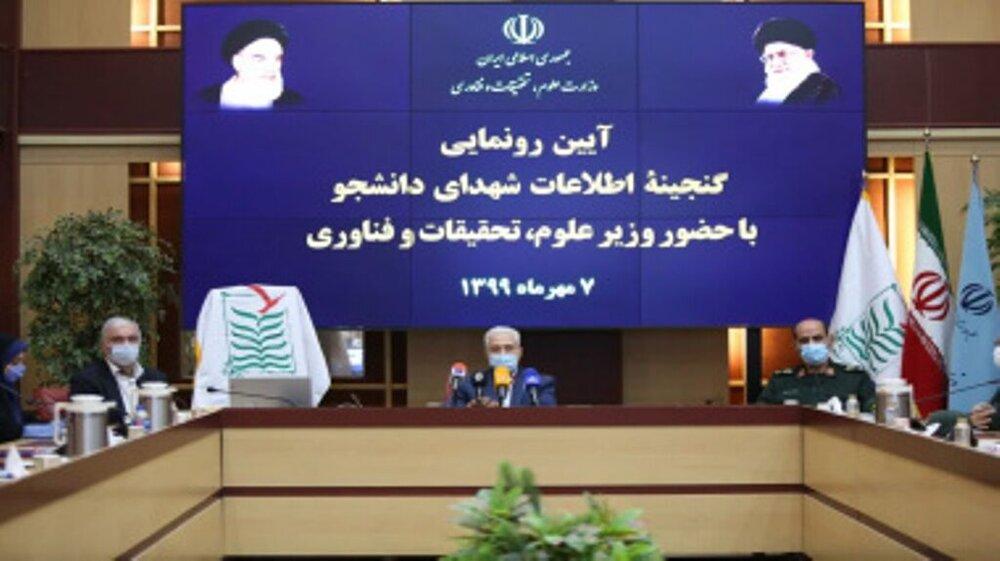 وزیر علوم بر انتقال میراث دفاع مقدس به نسلهای جدید تاکید کرد