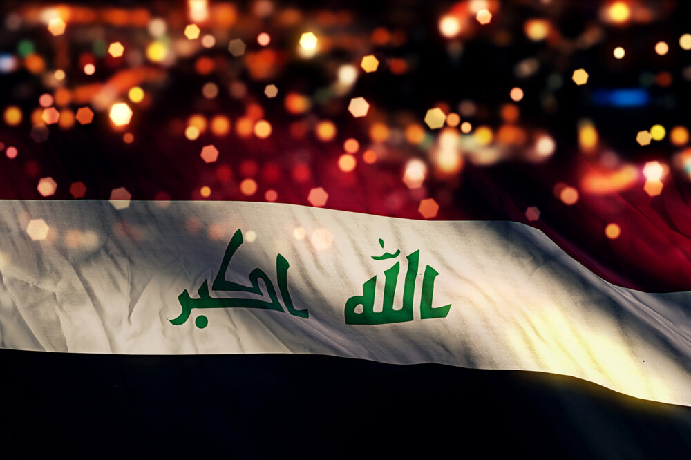 درخواست عراق از ایران در رابطه با تامین امنیت منطقه الخضرا بغداد