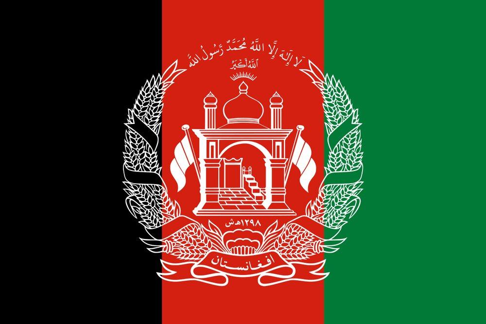 طرح ترور معاون رئیس جمهور افغانستان خنثی شد
