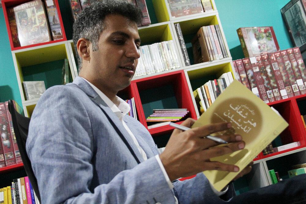 فردوسی پور کتاب جدیدش را با یک اصفهانی رونمایی میکند + جزئیات