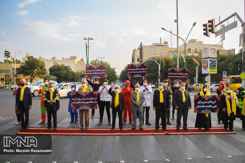 Isfahan to join Global Network of Age-Friendly Cities and Communities