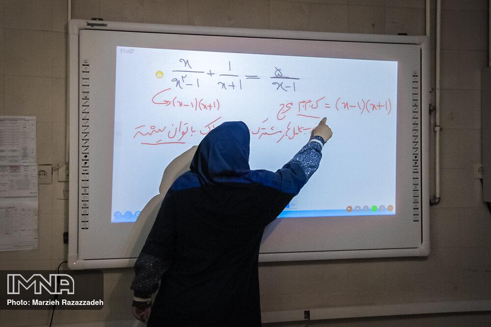 جدول زمانی آموزش تلویزیونی دانشآموزان شنبه ۲۹ آذر