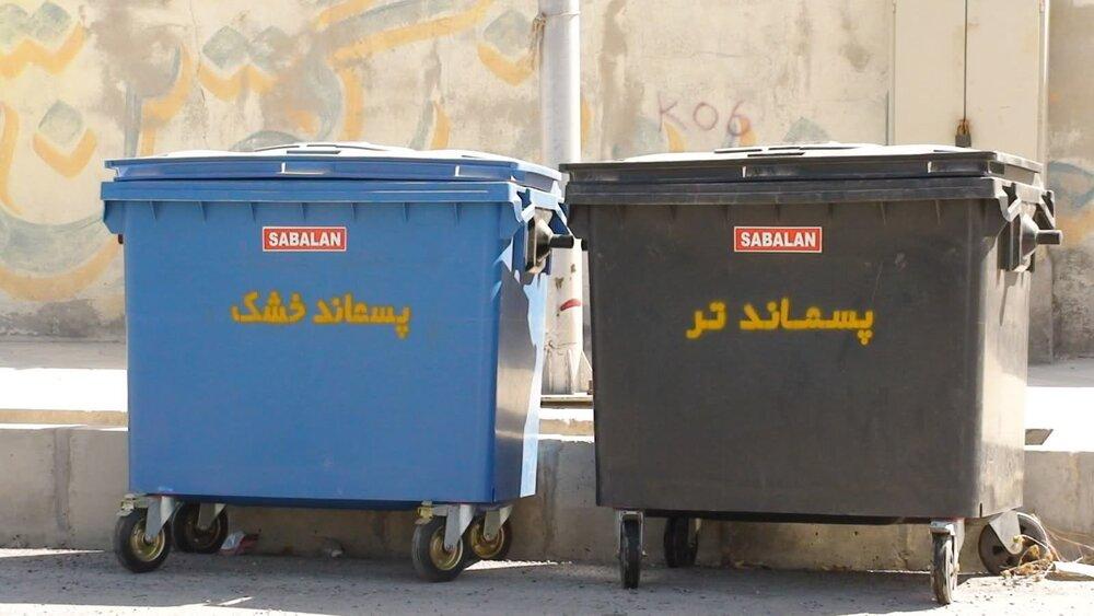 ضدعفونی روزانه گاریهای جمع آوری زباله با استفاده از مواد سازگار با محیط زیست