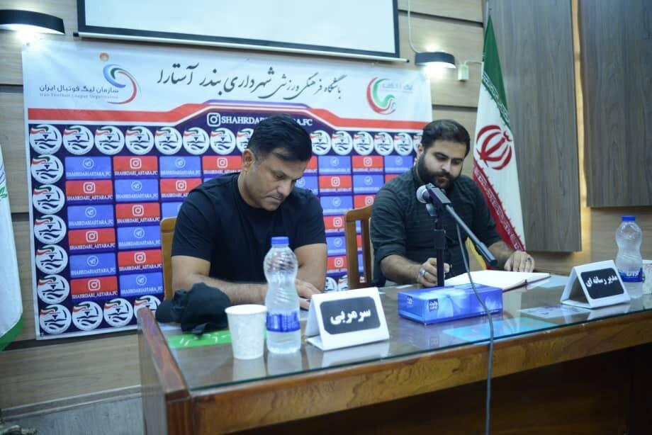 تیم فوتبال شهرداری آستارا نیازمند حمایت مسئولان است
