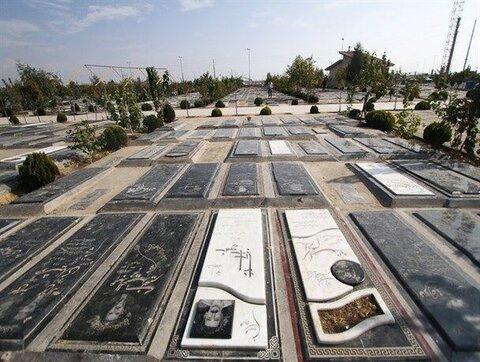 اعمال محدودیت در ورود به بهشت هاجر ملایر