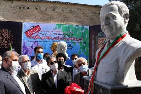رونمایی از بیهنری در پایتخت فرهنگ و ادب ایران