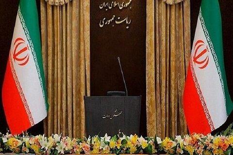 توضیح خبری مربوط به جلسه امروز سخنگوی دولت