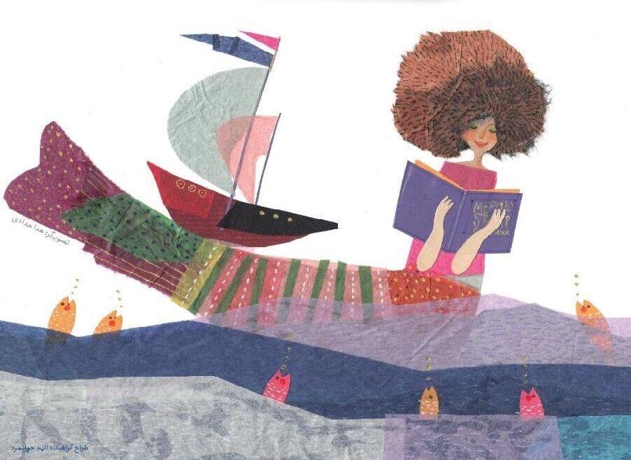 سوار بر قایق کودکی در هفته ملی کودک