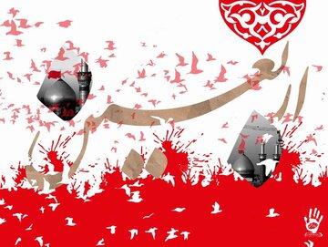 تسلیت روز اربعین ۹۹ + متن و عکس