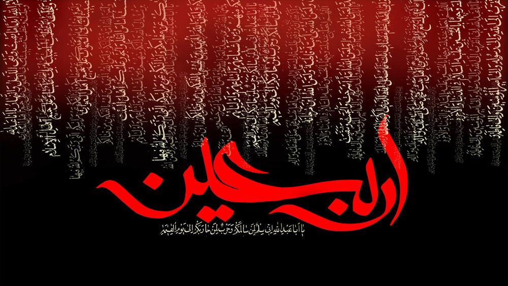 مراسم اربعین حسینی در میدان امام علی(ع) اصفهان برگزار نمیشود