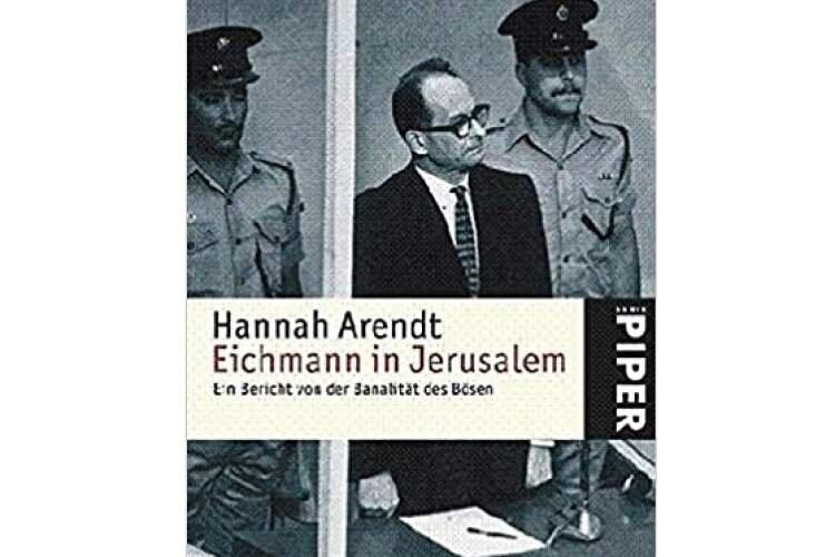 جنجالیترین اثر هانا آرنت در دست انتشار