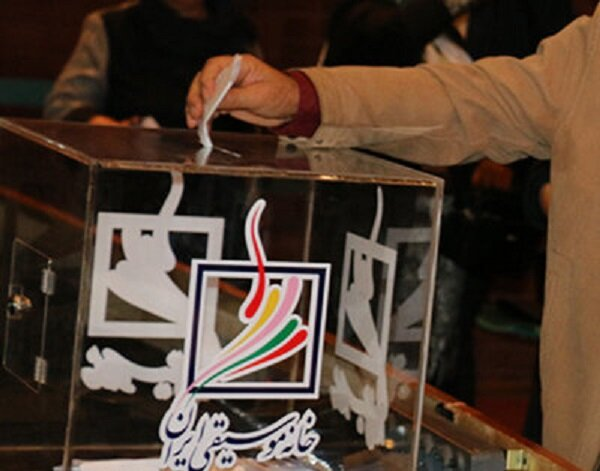 انتخابات خانه موسیقی به تعویق افتاد