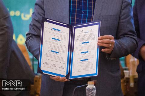 آیین امضای تفاهم نامه طرح کلاس شهر