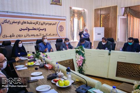 اصفهان پیشگام حمایت از افراد دارای معلولیت در حوزه حمل و نقل شهری کشور