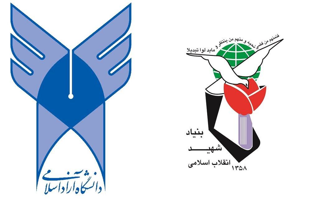 تاکید روسای بنیاد شهید و دانشگاه آزاد بر حمایت از دانشجویان ایثارگر
