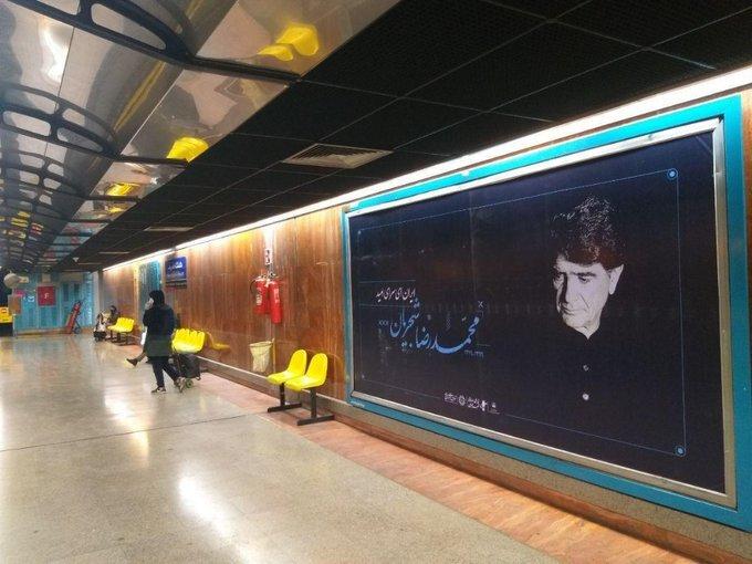 ایستگاههای متروی تهران در عزای خسرو آواز ایران