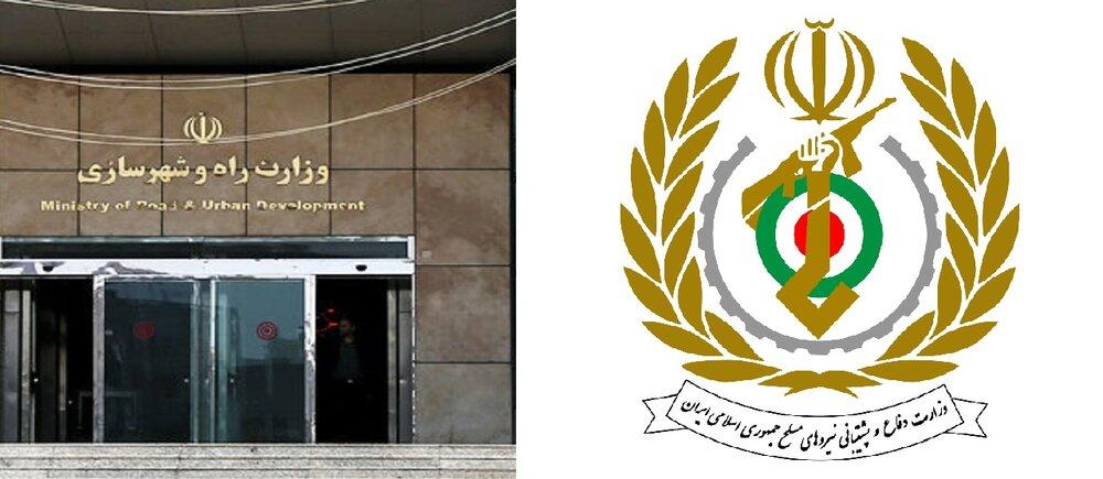 امضای تفاهمنامه همکاری میان وزارت دفاع و وزارت راه و شهرسازی