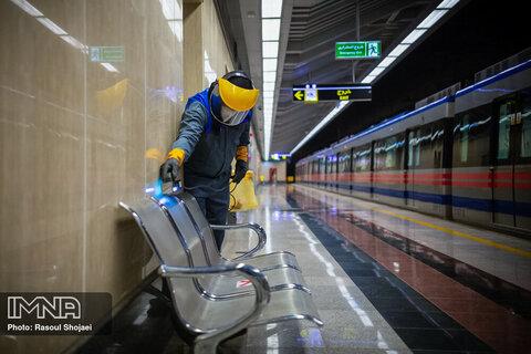ضدعفونی قطار شهری اصفهان