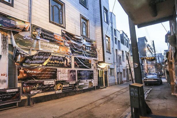 نصب بنر تسلیت در خرمآباد به رقابت تبدیل شده است