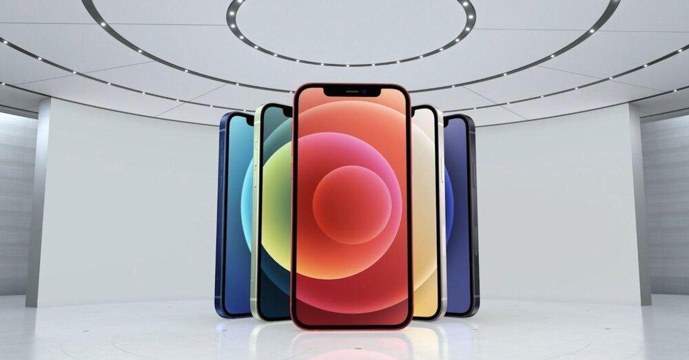 آیفون ۱۲ با تکنولوژی 5G در پنج رنگ معرفی شد + عکس