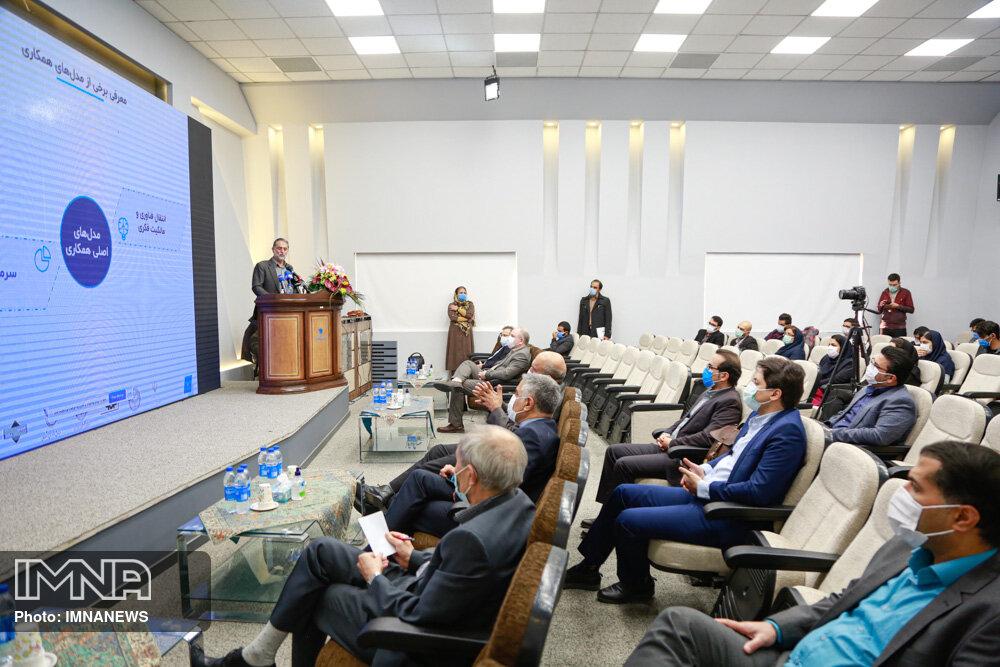 نخستین رویداد مرکز نوآوری تحول دیجیتال فولاد