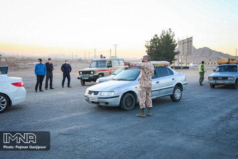 غربالگری در ورودی های شهر اصفهان