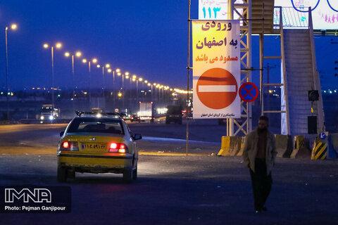 طرح ممنوعیت تردد شبانه همچنان در استان اصفهان پابرجا است