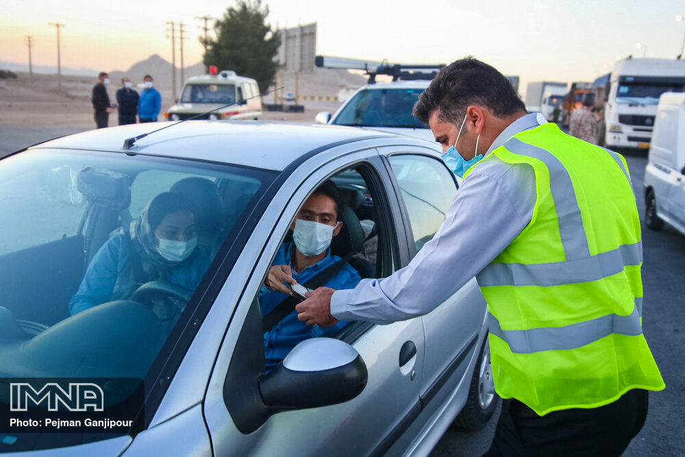 محدودیتهای طرح جامع هوشمند در شهرهای قرمز استان اصفهان اجرایی میشود