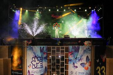 33rd International Film Festival for Children and Youth  Kicks Off