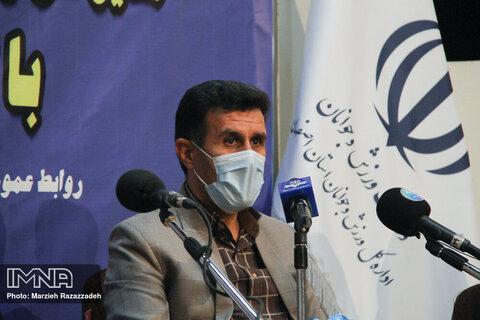اصفهان در بین ۳۱ استان توسط وزارت ورزش رتبه اول را کسب کرد
