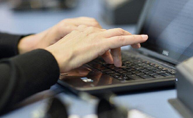 گجت های آموزش آنلاین