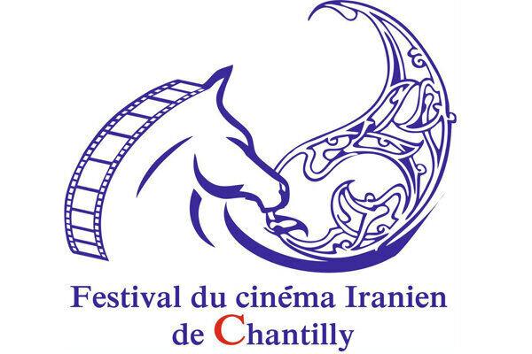 برگزاری جشنواره سینمای ایران در فرانسه