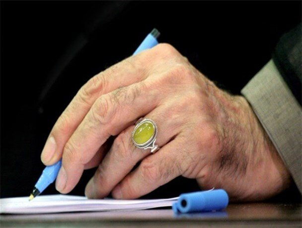 نامه رهبر انقلاب به رییس مجلس در نهی استیضاح + عکس