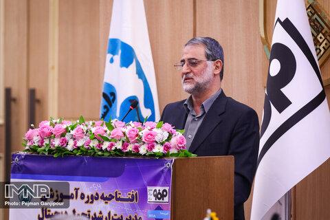 مراسم افتتاحیه دوره آموزشی تحول دیجیتال