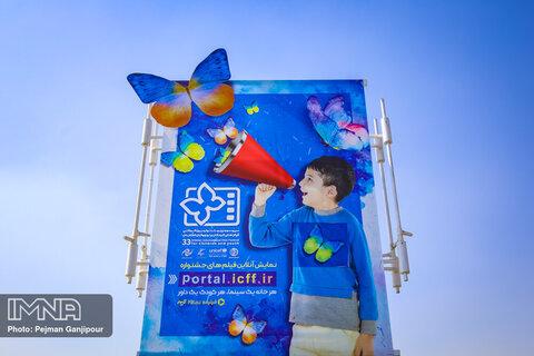 پرواز پروانه ها در شهر